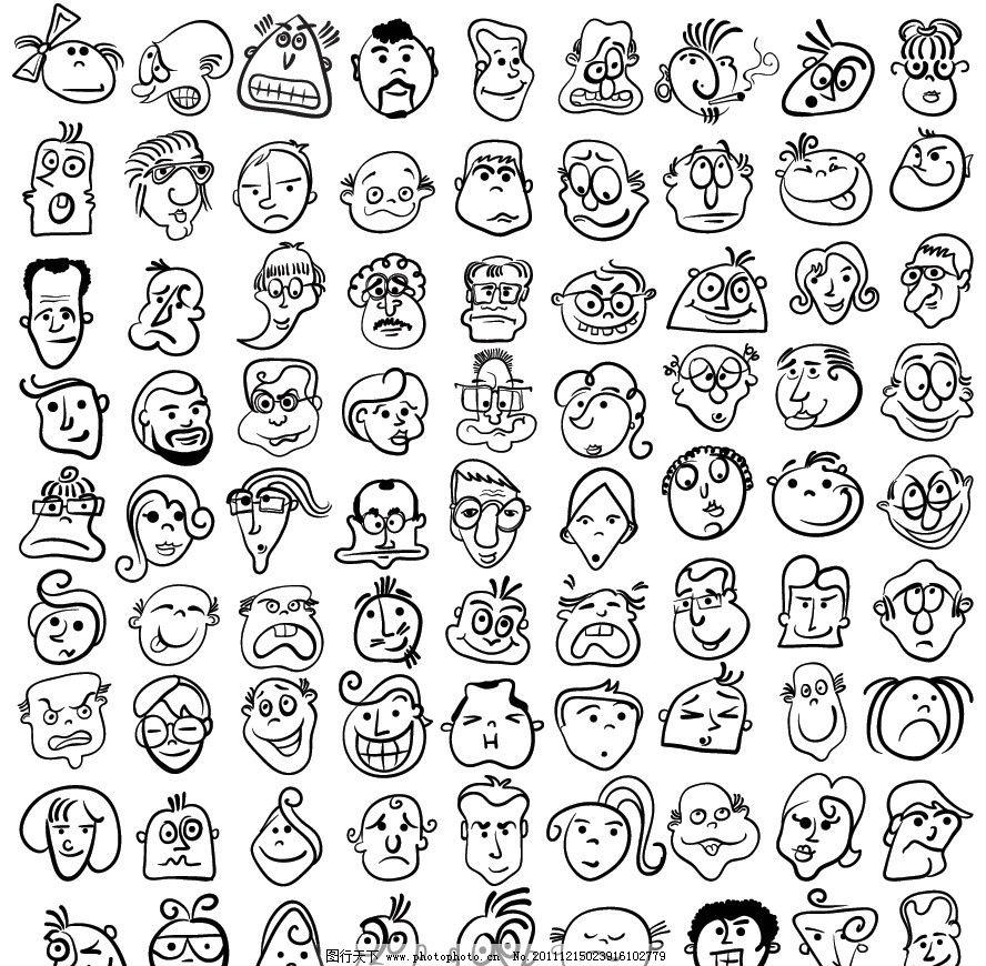 漫画人物头像图标矢量 手绘 有趣 滑稽 可爱 幽默 表情 其他人物
