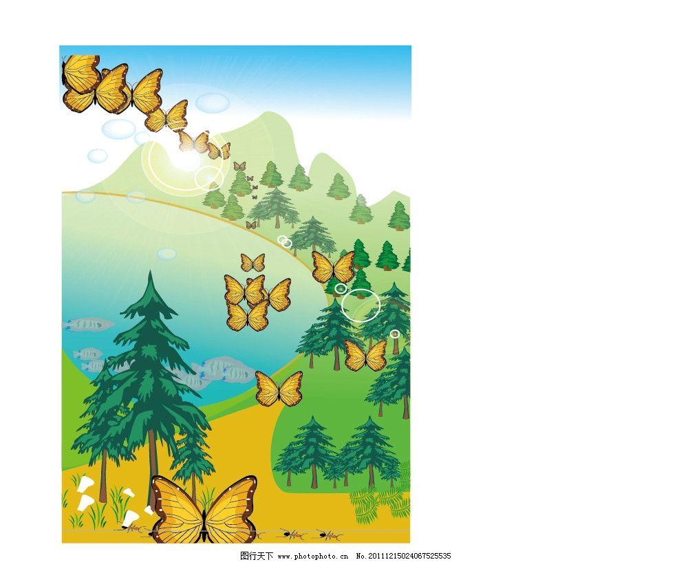 风景画手绘 树木 蝴蝶 山 土丘 手绘 风景 自然风景 自然景观 矢量 ai