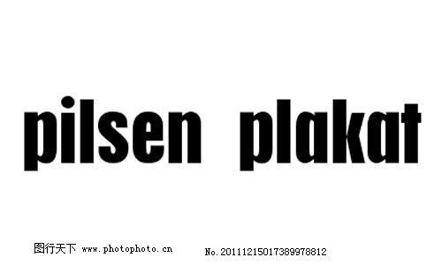 英文字体下载 经典英文字体 英文字体设计 时尚英文 现代字体 专业设计字体