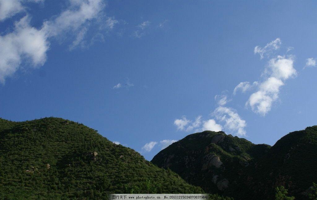 大山 蓝天 白云 山脉 燕山 海坨山 晴天 自然风景 自然景观 摄影 72