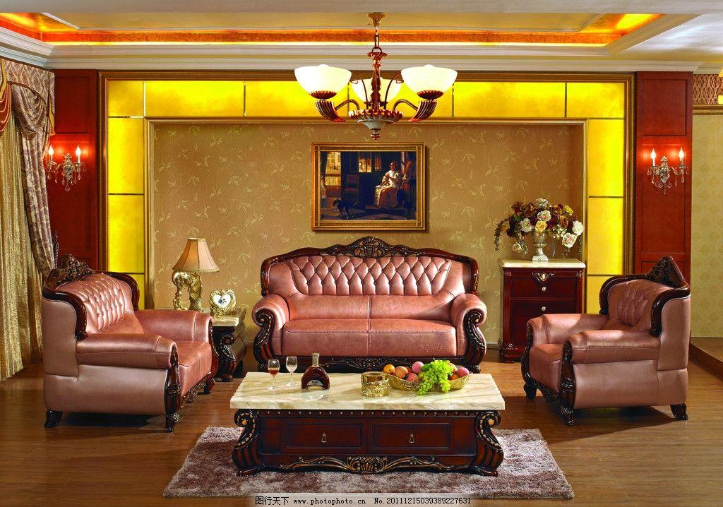 欧式沙发 背景      别墅