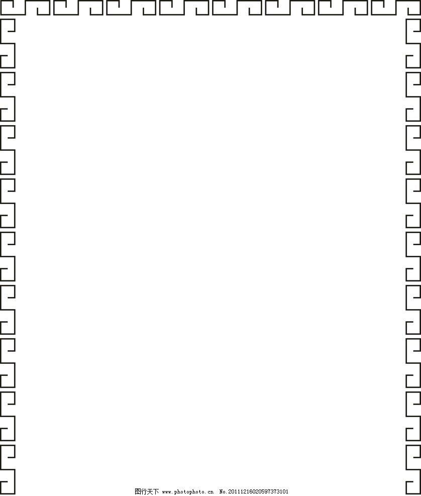 边框 矢量 底纹 简单纹理 简约大方 条纹线条 底纹边框 cdr