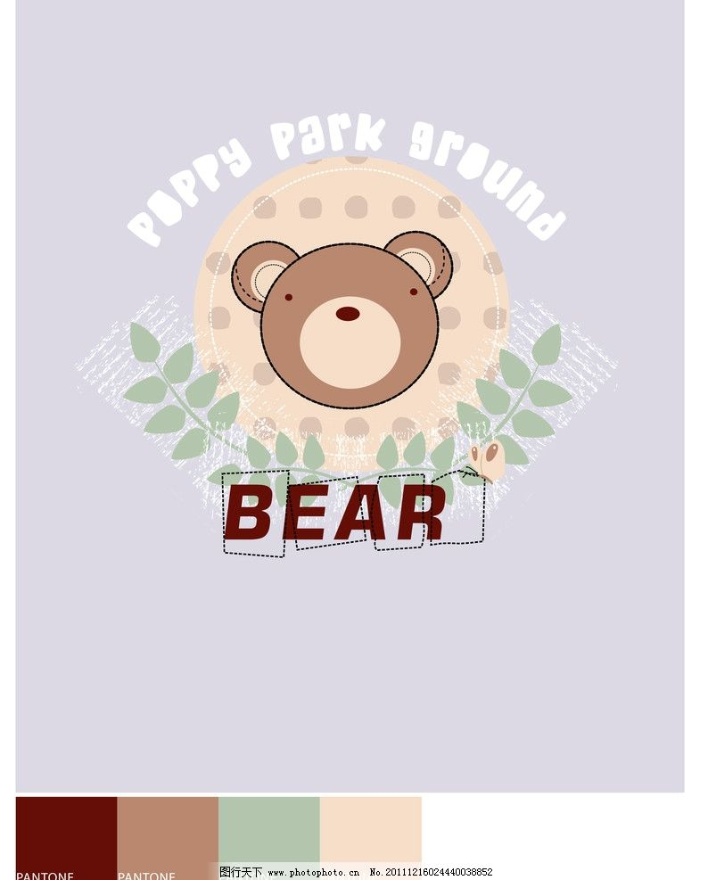 小熊 可爱的小熊 熊头 麦穗 动物 英文 英文字 印花 圆点 贴布