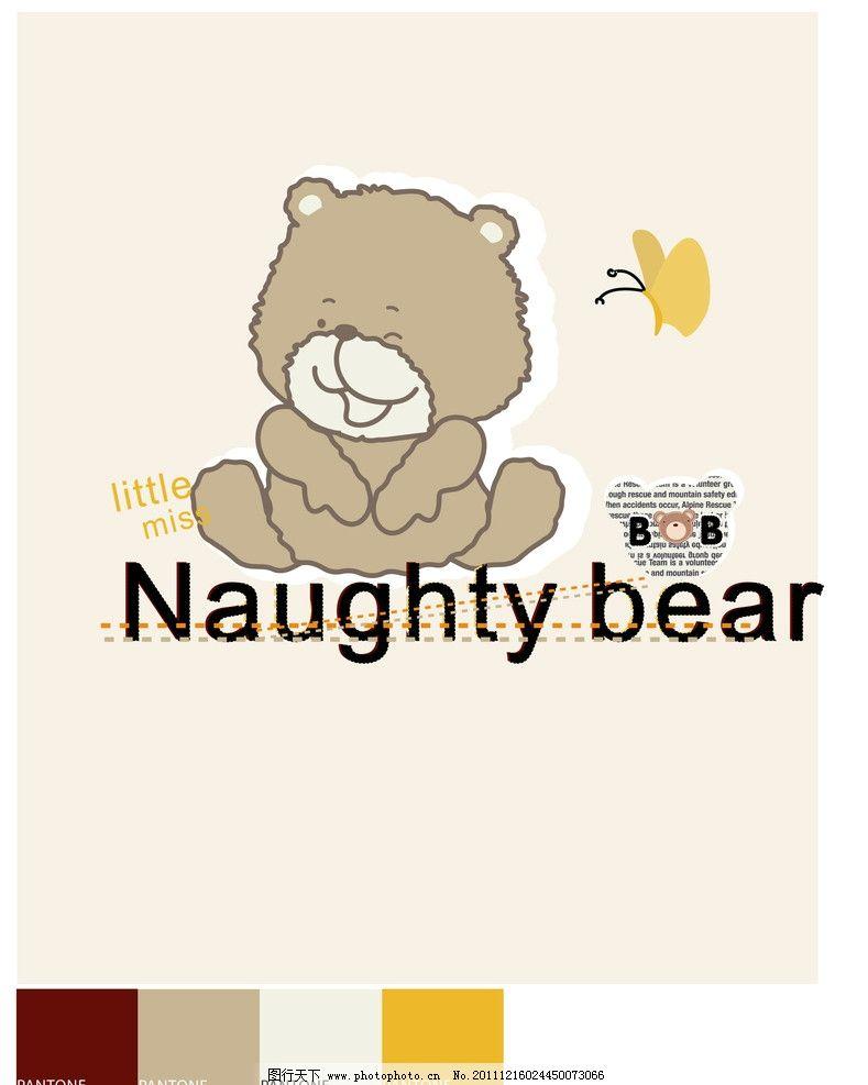 小熊动物头简笔画