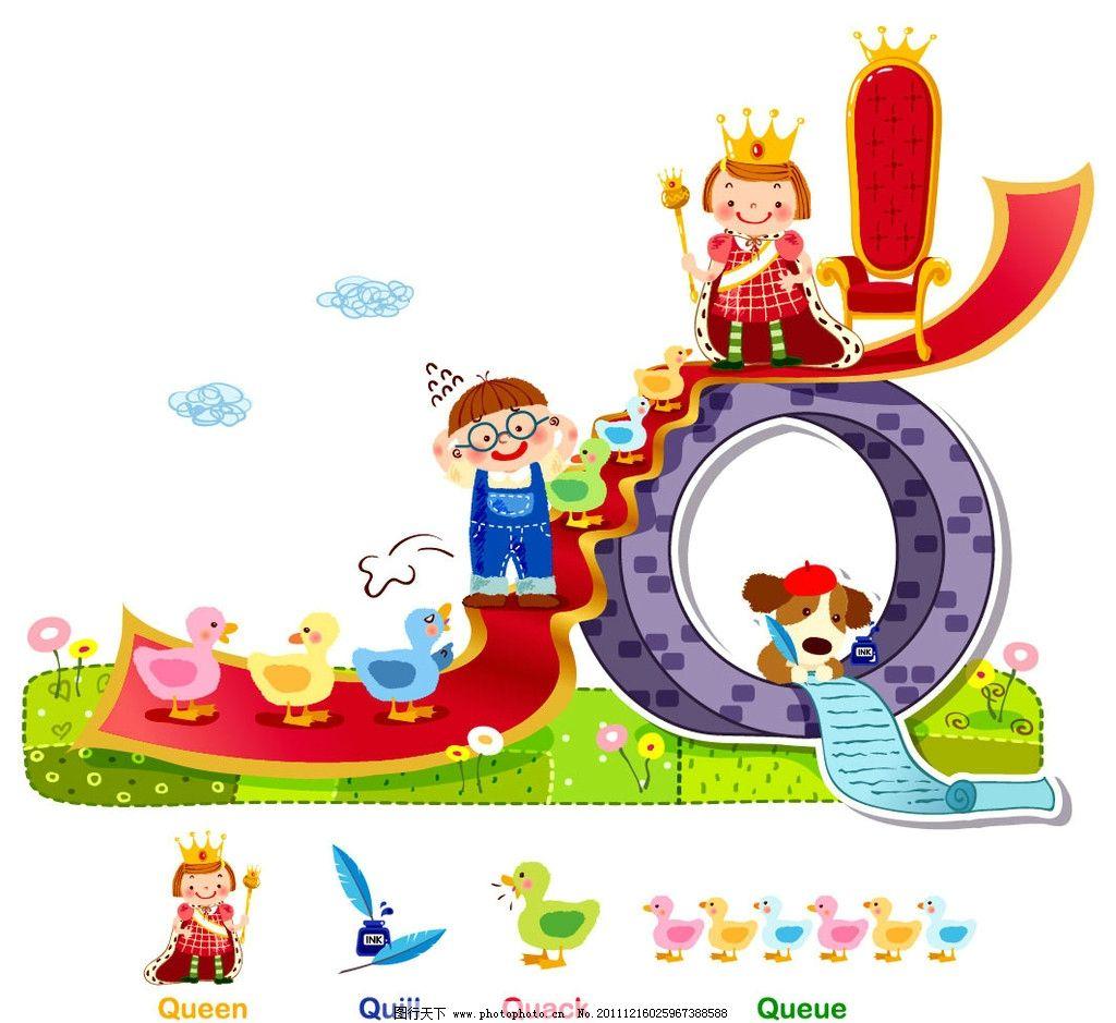 动画场景 手绘图 卡通形象 系列卡通形象 字母 单词 英语单词 英文