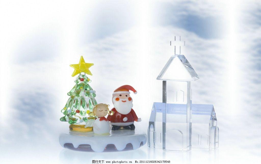 圣诞节 圣诞老人 圣诞树 水晶屋 其他 生活百科 设计 350dpi jpg