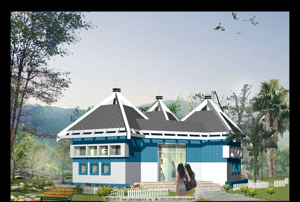 公厕 厕所 建筑设计 环境设计 设计 72dpi jpg