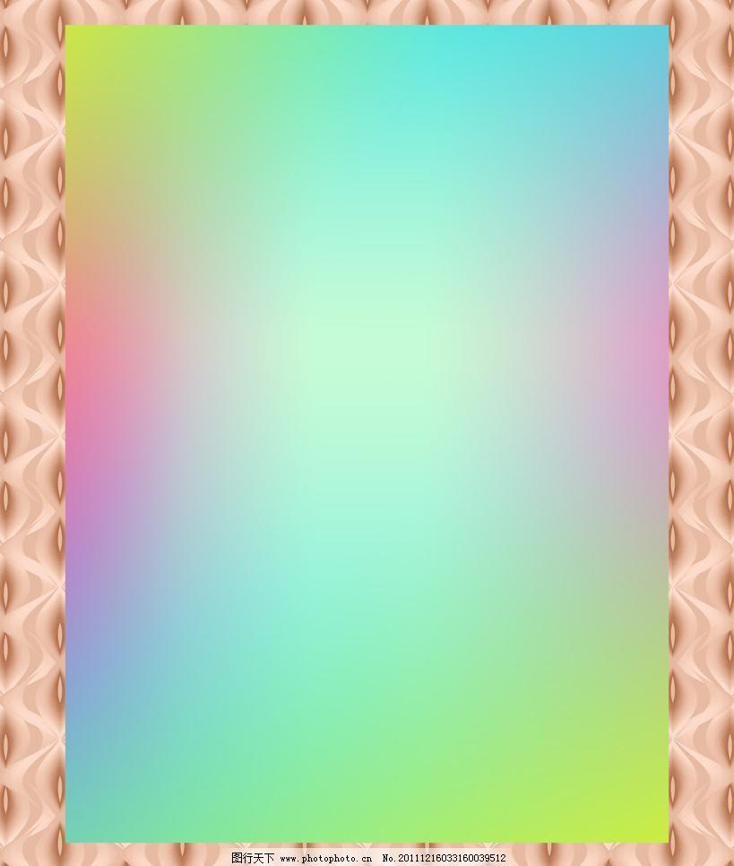 底纹 底纹边框 经典边框 实用边框 美丽边框 常用边框 板报边框 墙报图片