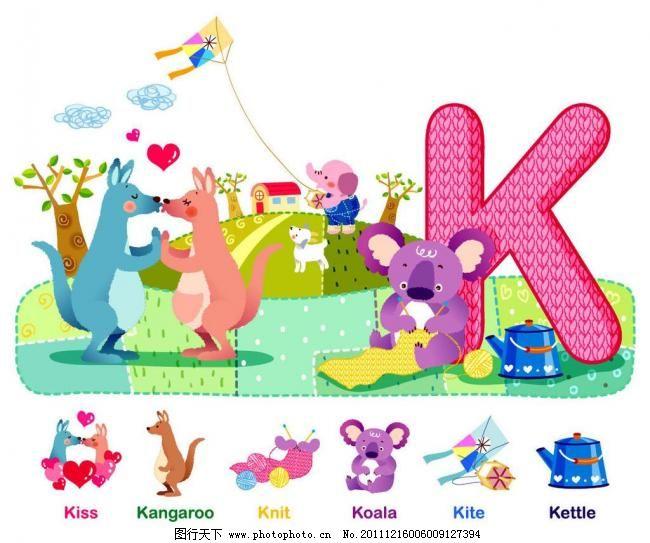 儿童卡通矢量动画漫画手绘英语教育系列图片_艺术字