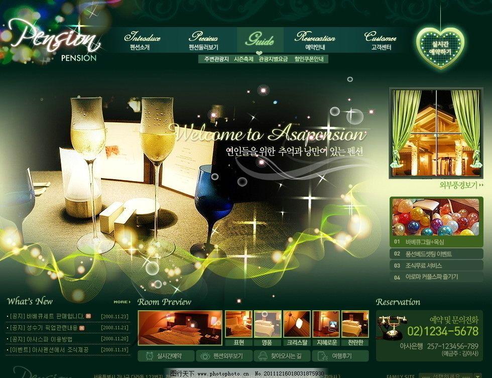 韩国酒店网站模板图片_网页界面模板_ui界面设计_图行