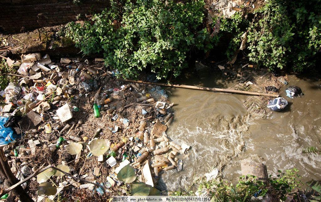 河道污染 垃圾 肮脏 环境破坏 农村 旅游摄影