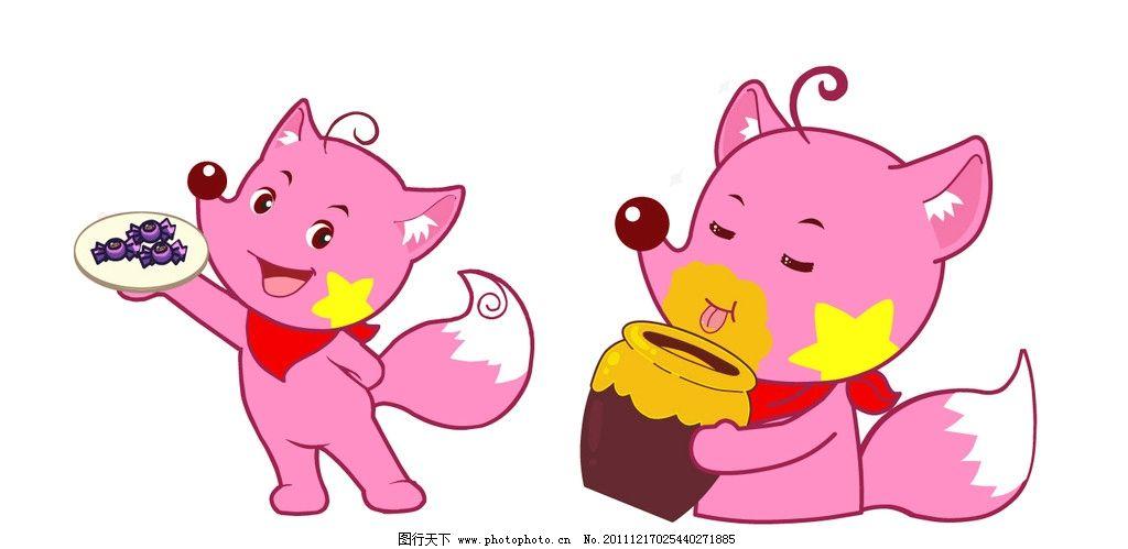 星星狐 书本 粉红狐狸 小狐狸 可爱 儿童 皮皮蛙 等可爱卡通