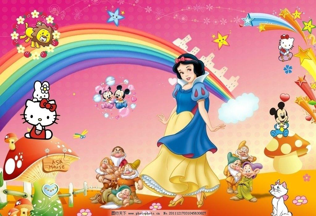 白雪公主 可爱 彩虹 粉红色 墙纸 星星 狮子 缤纷 米奇 小矮人 七个小