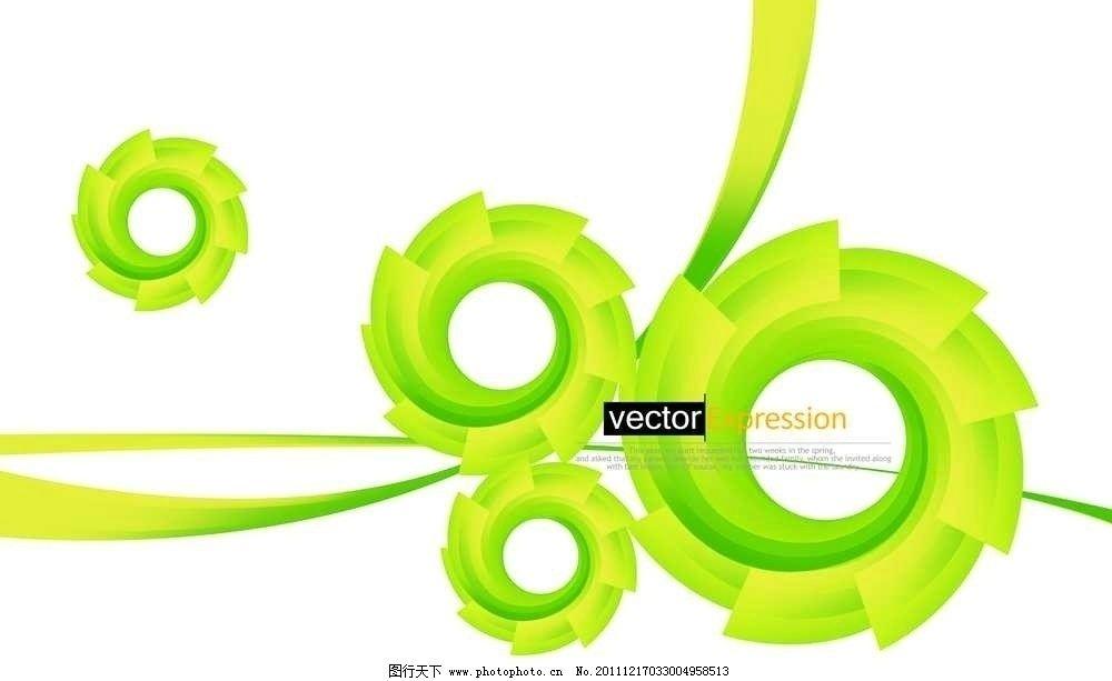 设计 立体 平面 绿色 色彩 颜色 风车 花纹 底纹 背景 圆形 齿轮