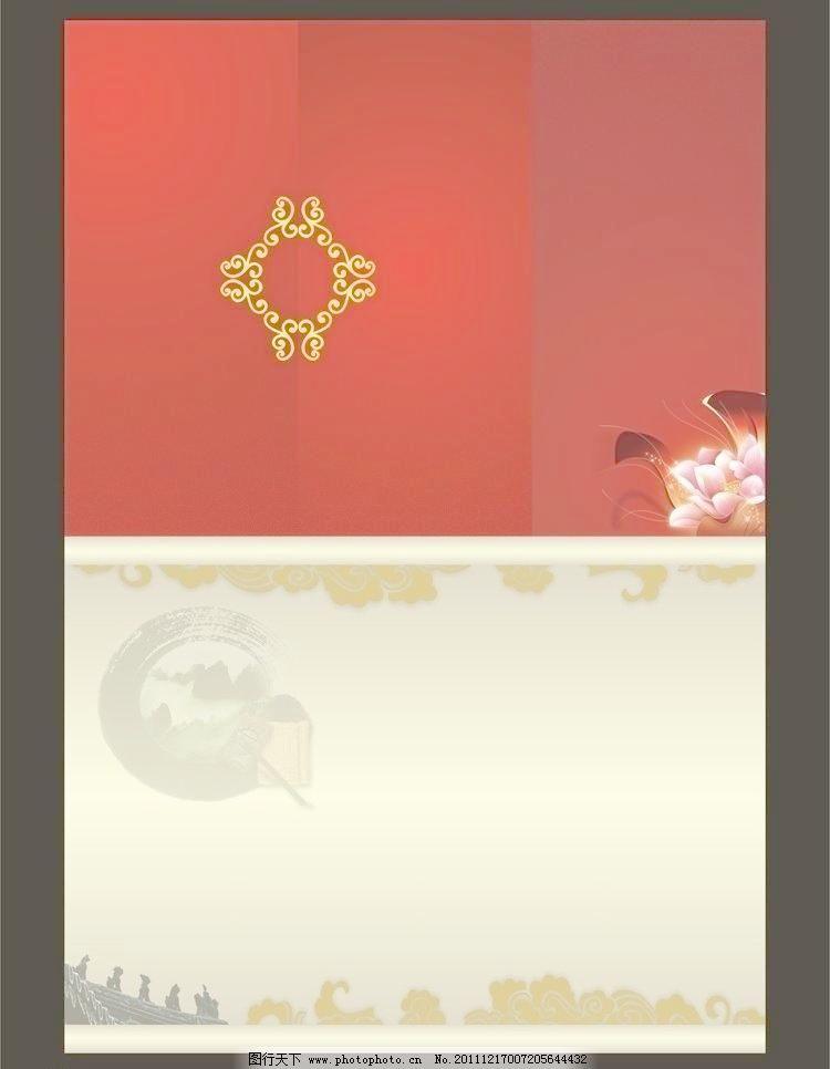 海报设计 宣传单彩页  cdr 广告设计 红色背景 花纹底纹 节目单 节目