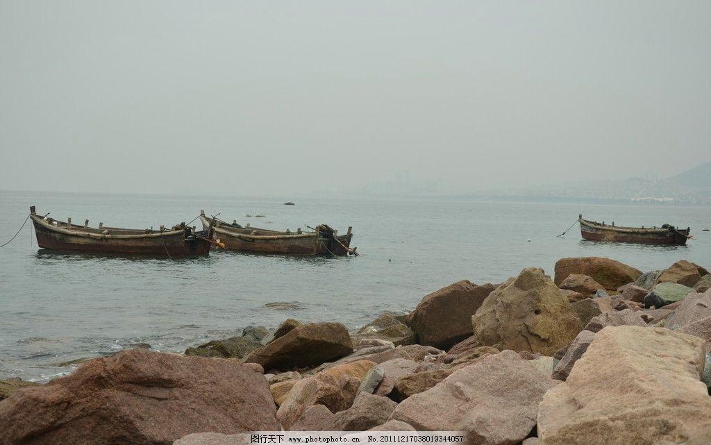 海边小船 船只 停泊 舢舨 三只 海边石 海水 青岛 石老人 摄影