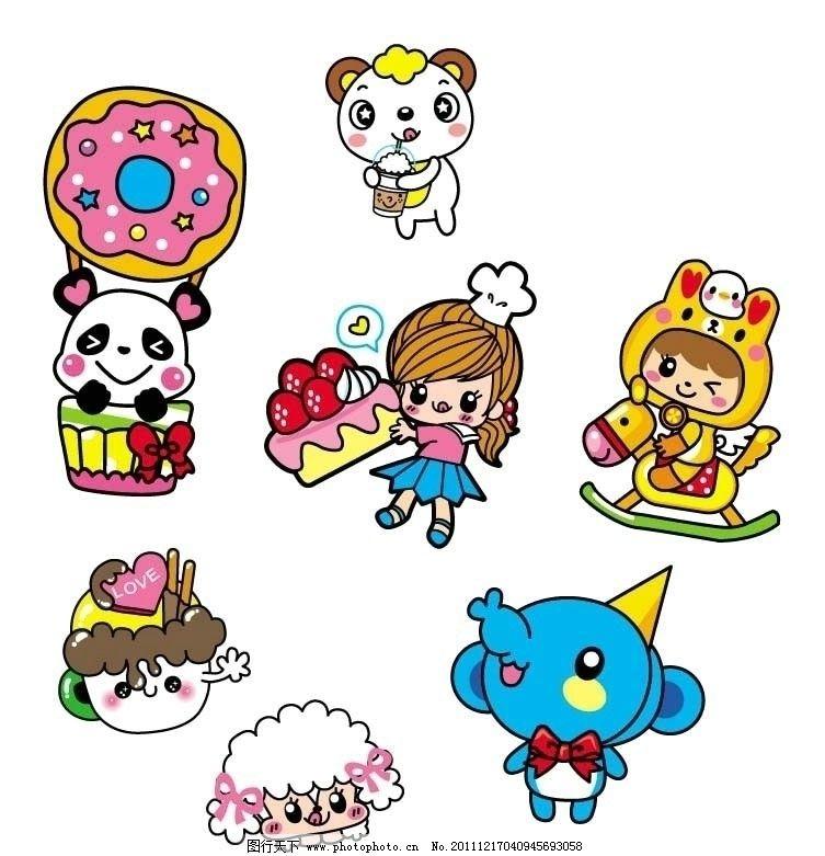 韩国卡通图片,卡通女孩 抱蛋糕的女孩 卡通小象 卡通