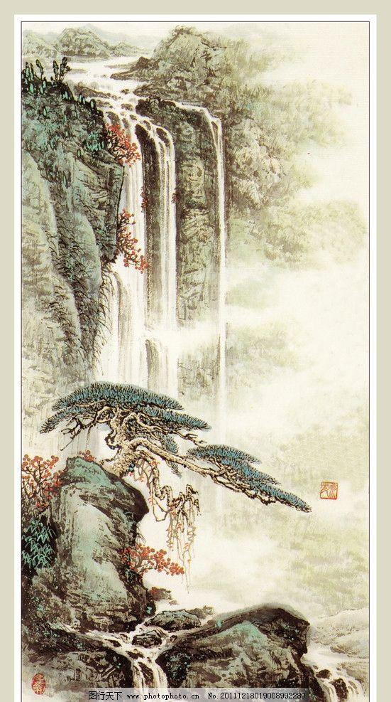 山水画 国画 手绘 移门 无框画 瀑布 流水 松柏 油画绘画 绘画书法 文图片
