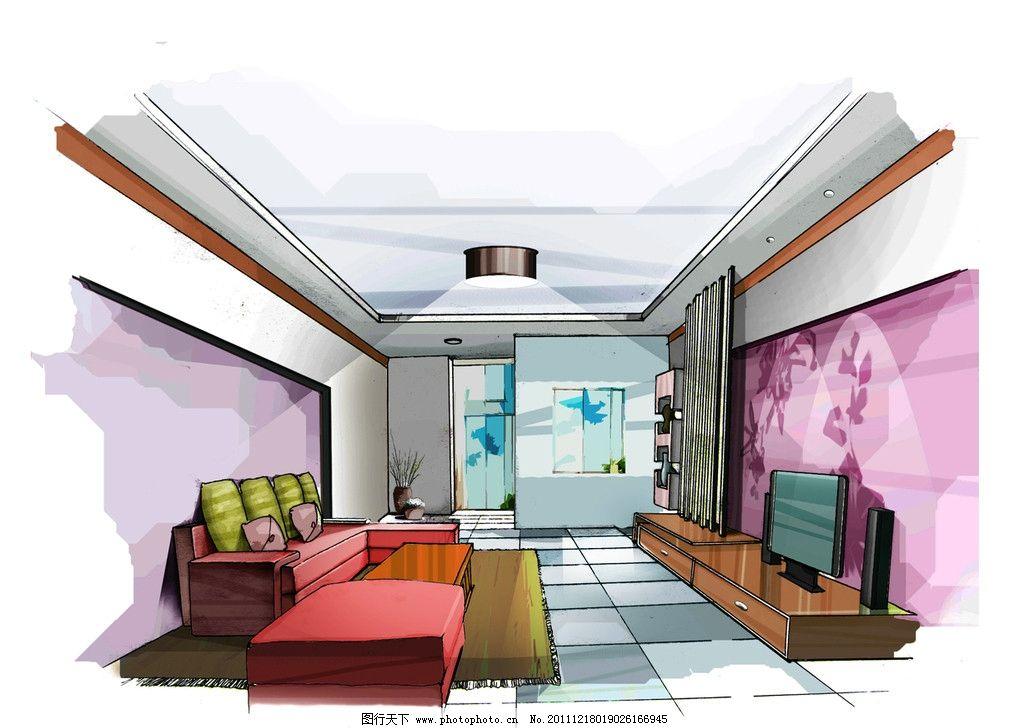 室内客厅手绘效果图图片