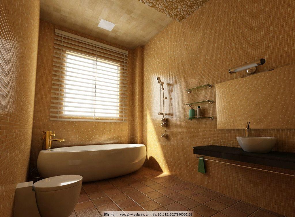室内卫生间装修设计效果图图片