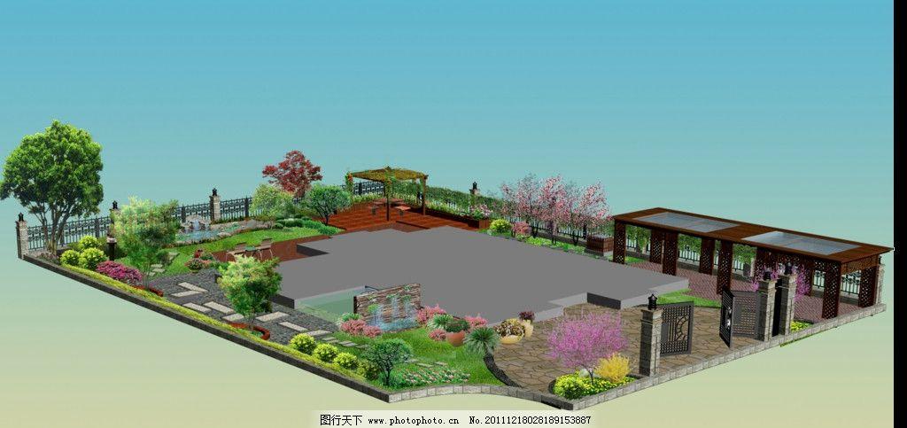 庭院设计 效果图 鸟瞰图片