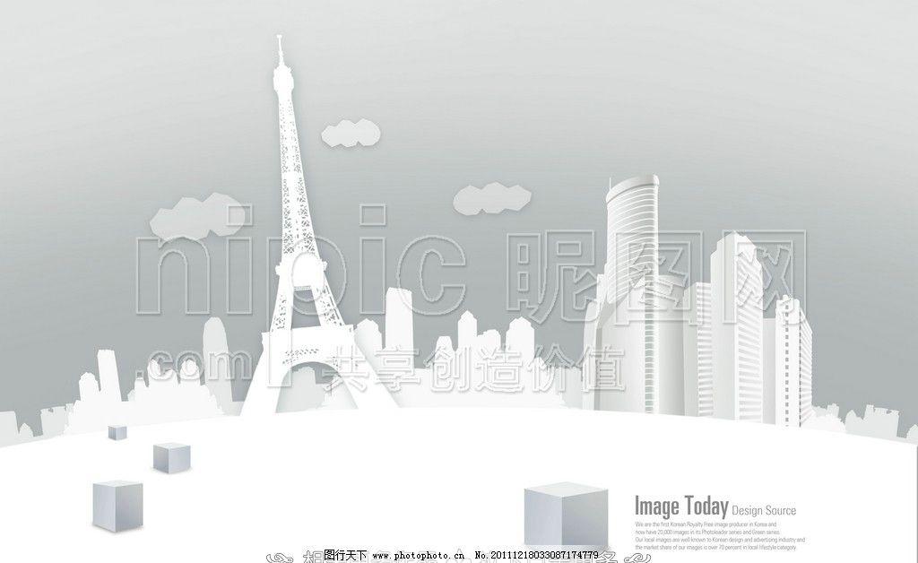 巴黎高楼大厦简笔画