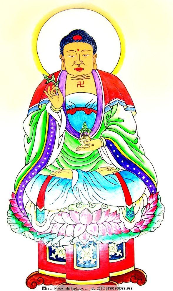 佛像 手绘 佛相 佛教 佛 信仰 画像 彩色佛像 绘画书法 文化艺术 设计