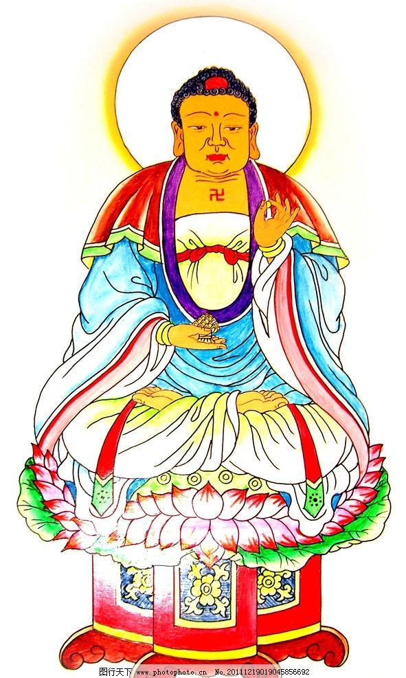 佛教手绘 佛像 手绘 佛相 佛教 佛 信仰 画像 彩色佛像 绘画书法 文化