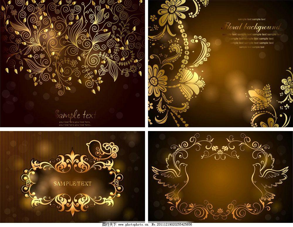 金色欧式花纹边框 金色 古典 欧式 花纹 花边 边框 角花 边角 装饰 设