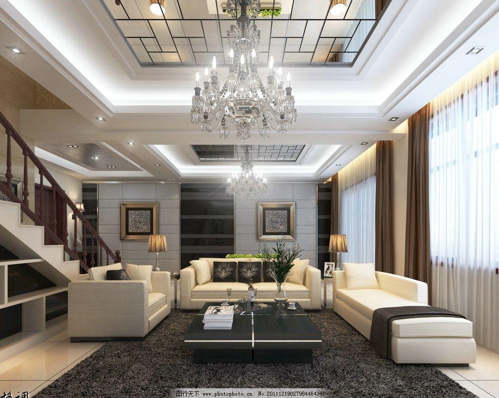 客厅灯风水_客厅用什么水晶灯风水好,最新客厅水晶灯的图片.