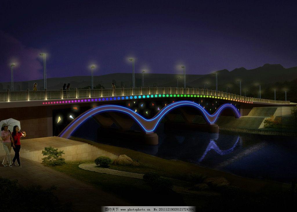 桥夜景效果图 桥梁 夜景        灯光 景观设计 环境设计 设计 72dpi