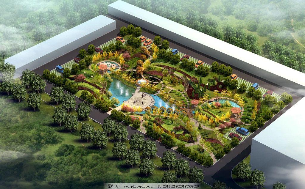 城市公园 公园 园林 喷泉 园艺 城市 生态公园 森林公园 景观设计