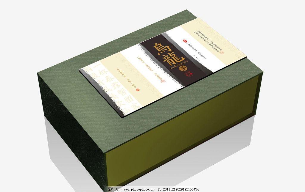 乌龙茶 茶叶盒 礼盒 飘香乌龙茶 茶包装 古诗 印章 包装设计 广告设计图片