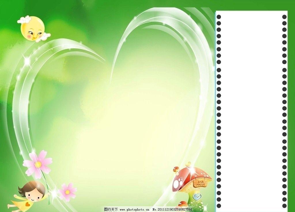 ppt 背景 背景图片 壁纸 边框 模板 设计 矢量 矢量图 素材 相框 1024