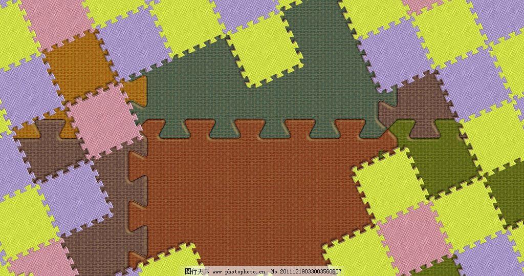 儿童地毯 玩具 方块 拼图 彩色 可爱 色块 材质 贴图 logo背景 底纹