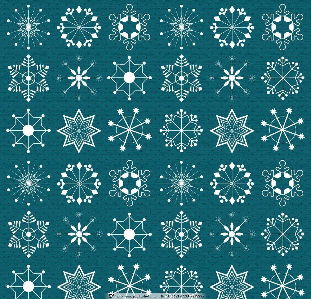 雪花矢量 雪花 手绘 花纹 装饰 设计 矢量 矢量其他 矢量素材 其他