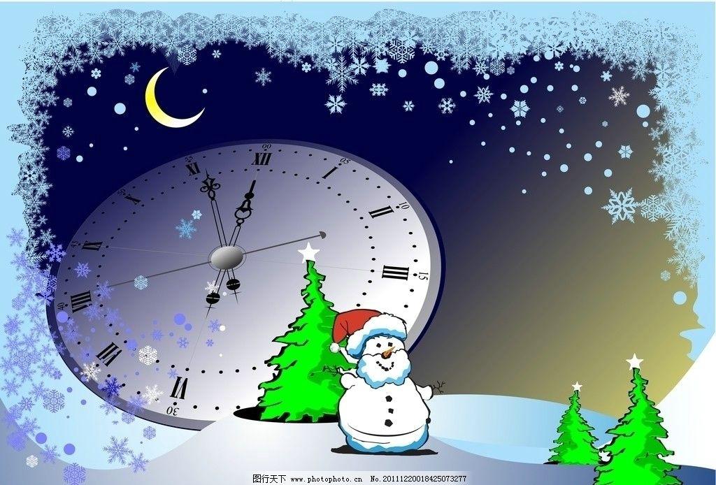 圣诞节 雪人 圣诞树 钟表 月亮 风景漫画 动漫动画 设计 72dpi jpg