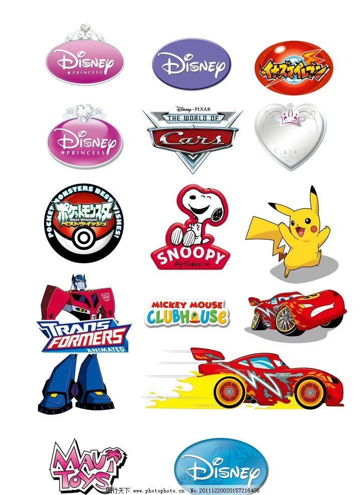 迪士尼标志图片