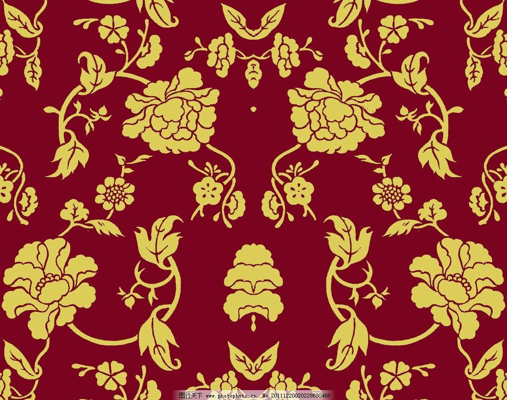 古典图案 吉祥 底纹 中国古典彩色图案 背景底纹 底纹边框 设计 300dp