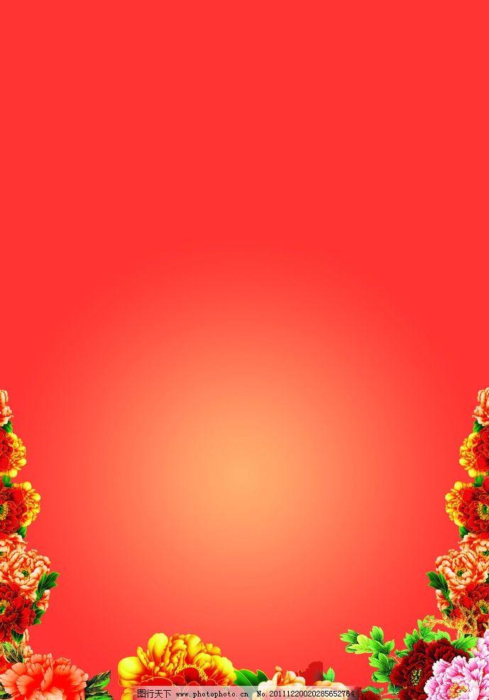 牡丹底纹 贺卡 红色 牡丹 背景底纹 底纹边框 设计 300dpi jpg
