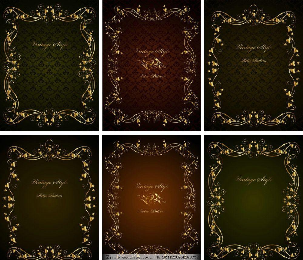 欧式边框花纹矢量 金色 金边 古典花纹 古典花边 古典边框 欧式边框