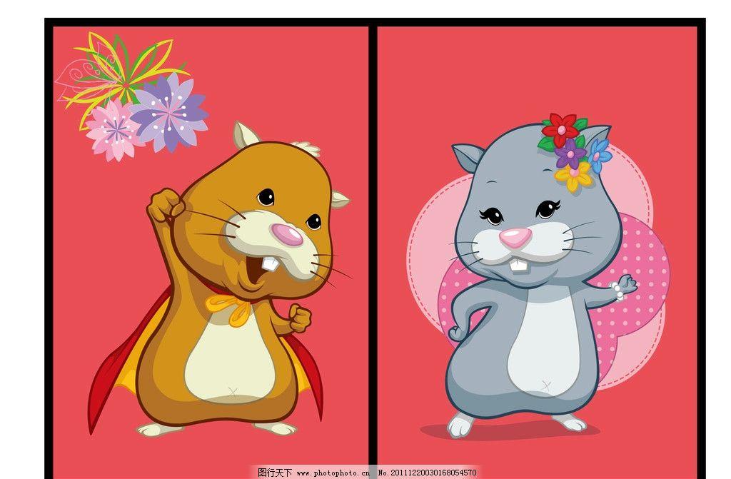 仓鼠移门 卡通仓鼠 花 动画 矢量 儿童 动感粉色 ai 广告设计 背景 底