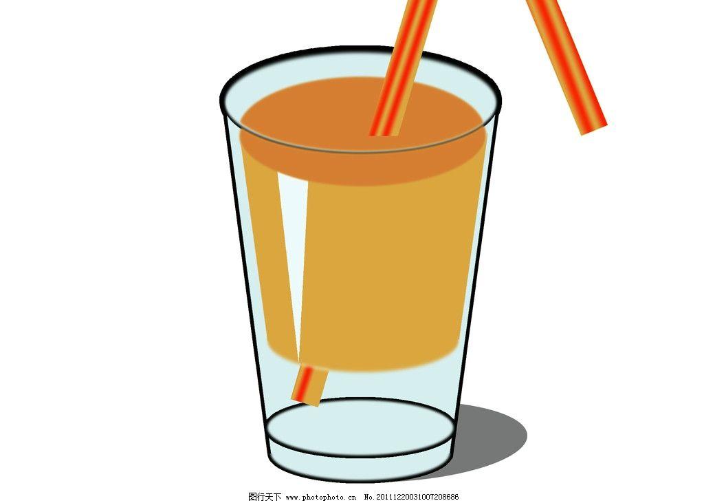 饮料 吸管 玻璃杯 其他 广告设计 设计 72dpi jpg