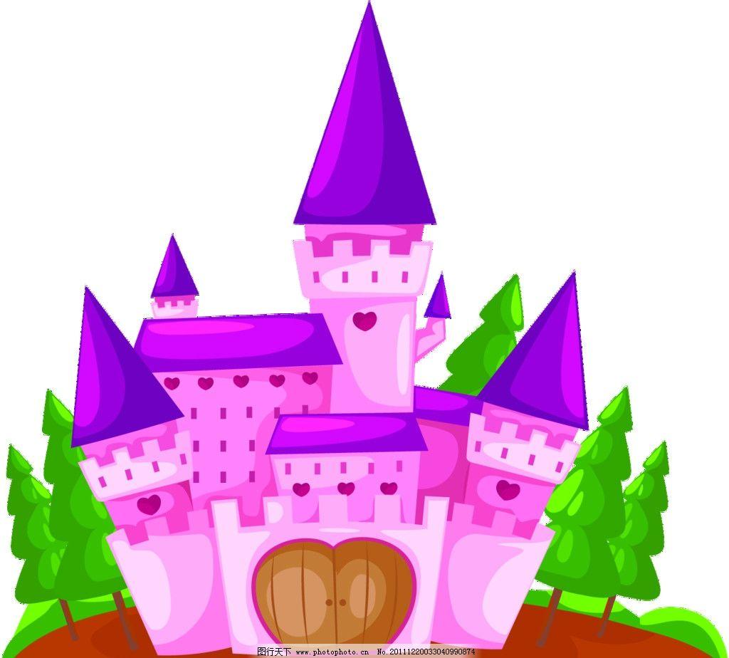城堡 粉色城堡 房子 爱心 木质门 树木 卡通小屋 可爱 土地 童话城堡