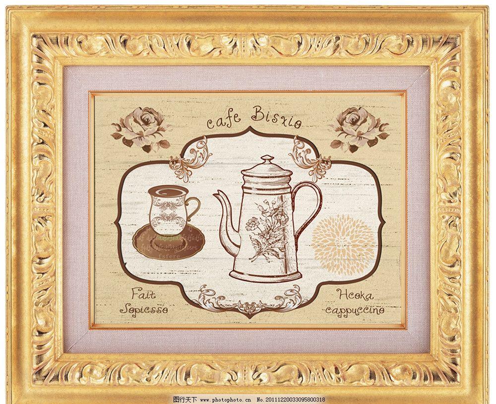 咖啡壶 欧式边框 花纹 木板 龟裂纹 斑珀 书皮 皮箱 铁盒 图案 可爱