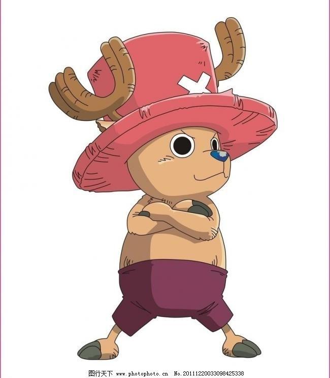 乔巴 动画 动漫 动物 广告设计 海贼王 卡通 卡通设计 可爱动画