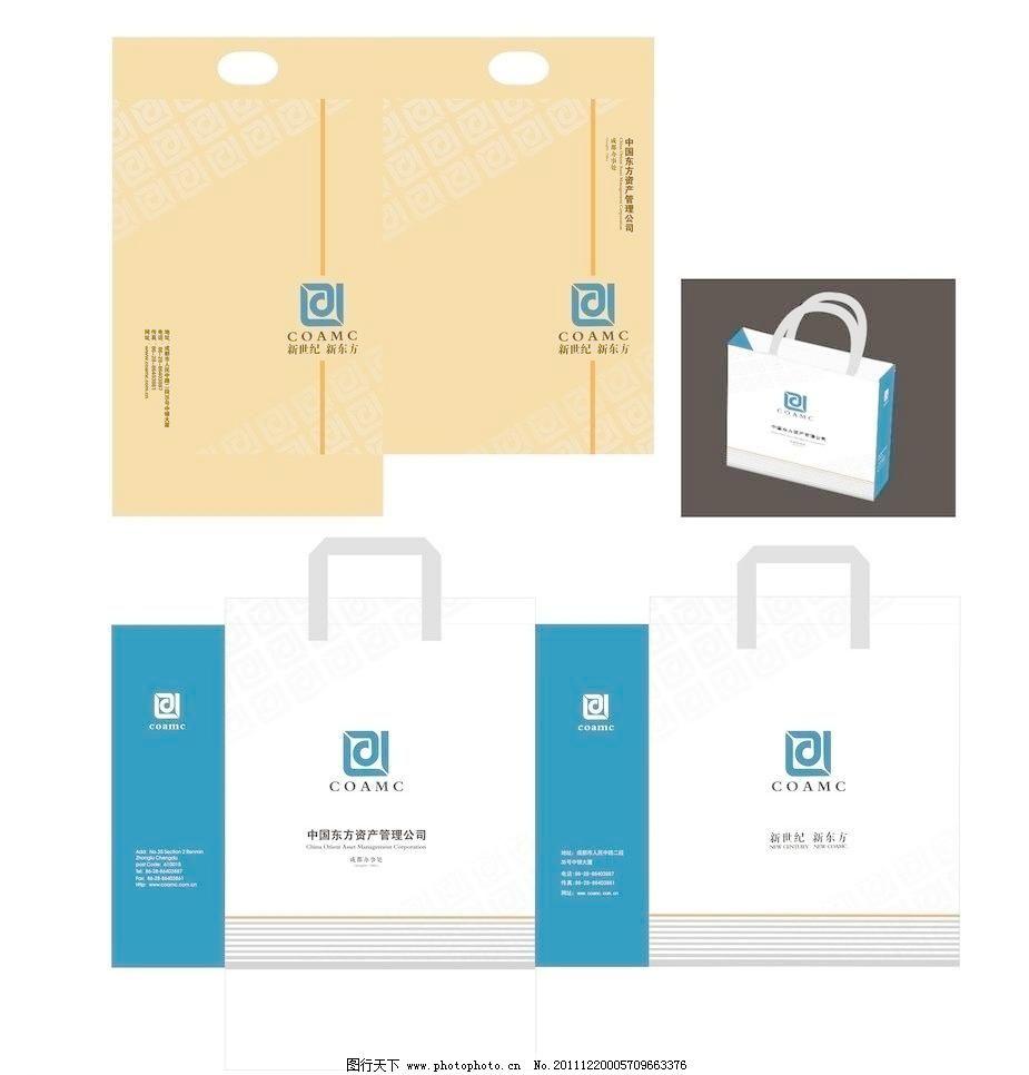 cdr 包装设计 广告设计 环保袋 手提袋展开图 手提袋展开图矢量素材图片