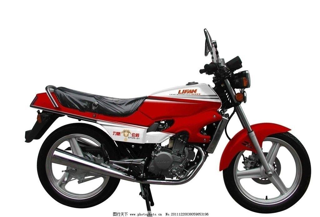 力帆 公爵 摩托车 车身大 半罩壳 款式新颖 单缸发动机 一匙点火 多档