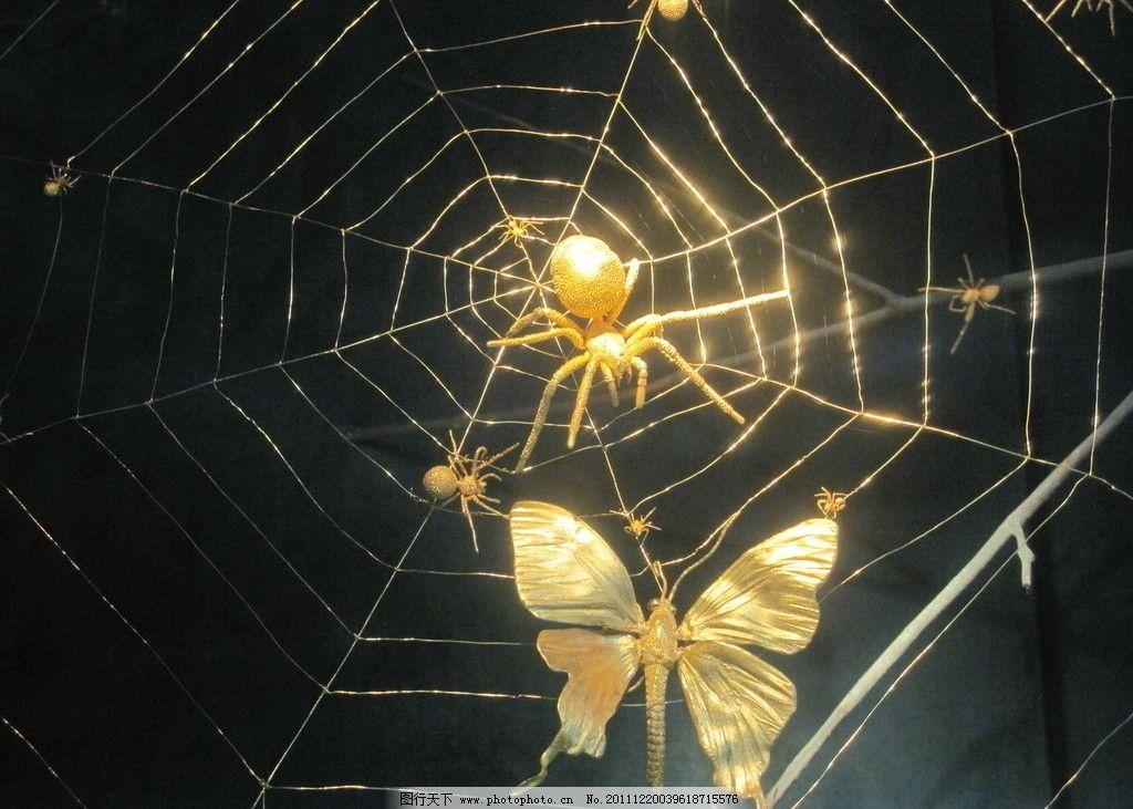 陕西西安世园 陕西 西安 世园 玉雕 金蜘蛛 蜘蛛网 蝴蝶 雕塑 建筑
