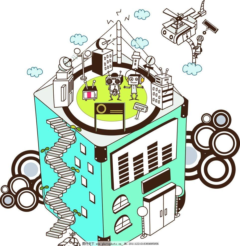 未来科技生活插图图片
